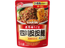 「Cook Do」四川担担麺用