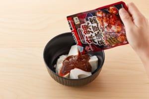 麻辣麻婆豆腐の作り方_1_1