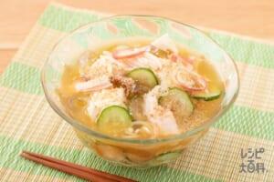 サラダチキンときゅうりの冷やしみそ汁(冷汁風)
