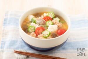 ツナと夏野菜の冷やしみそ汁(冷汁風)
