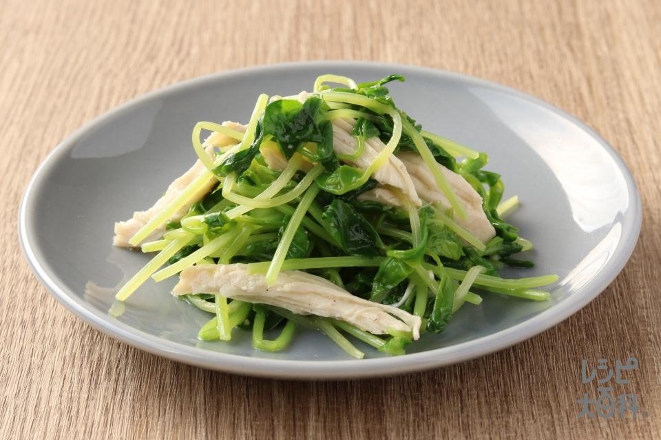 豆苗とささ身のわさびサラダ(豆苗+鶏ささ身を使ったレシピ)