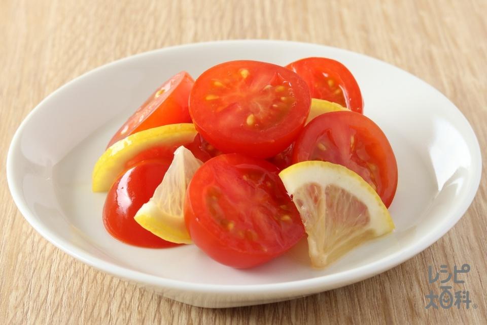 ミニトマトのレモンマリネ(ミニトマト+レモンの輪切りを使ったレシピ)