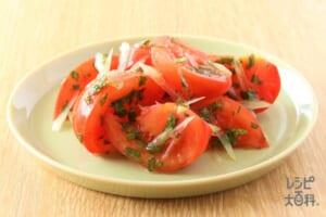 トマトの青じそ和え