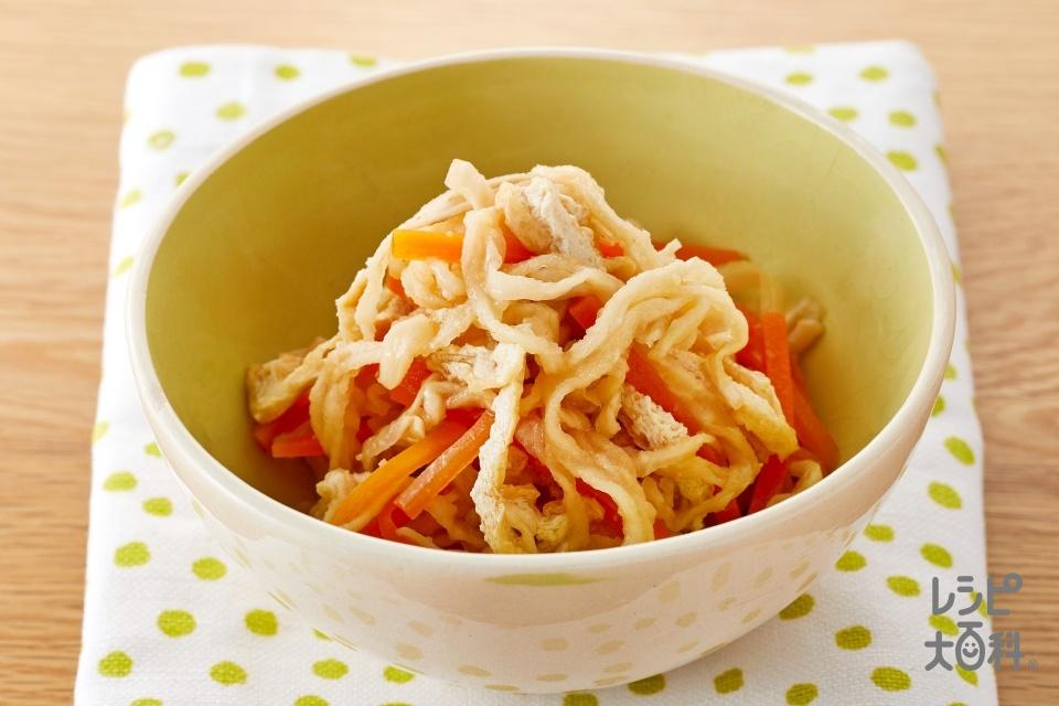 切り干し大根の生姜みそ煮(切り干し大根+にんじんを使ったレシピ)