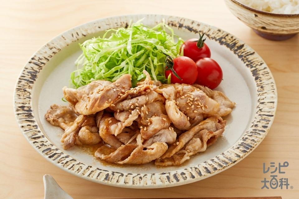 みそポークジンジャー(豚ロース肉(脂身つき)を使ったレシピ)