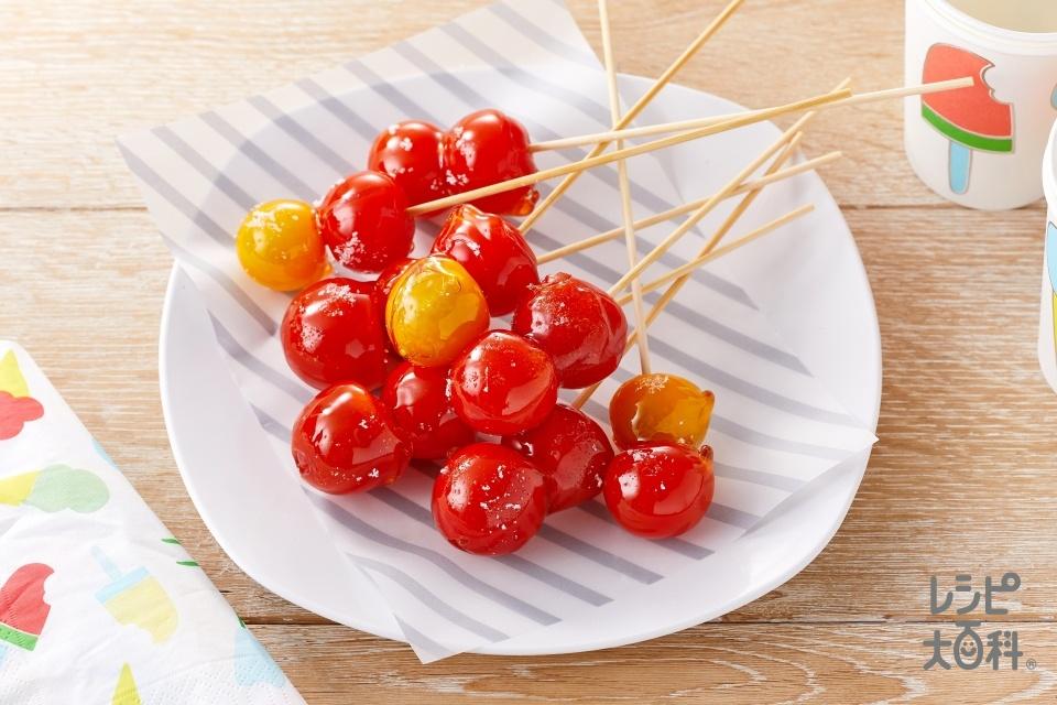 塩トマト飴