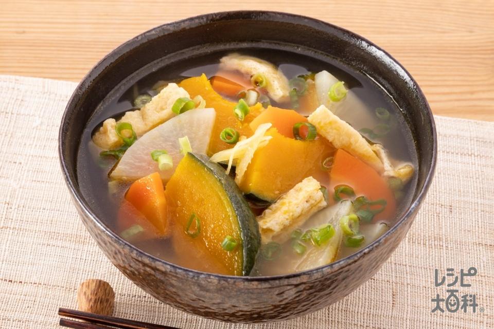 ぽかぽかけんちん和風スープ