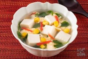 豆苗と豆腐の彩り中華スープ