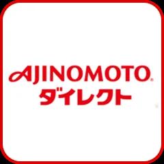 AJINOMOTO ダイレクト