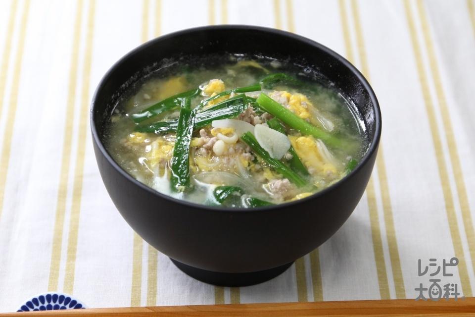 豚にら玉スタミナみそ汁(豚ひき肉+にらを使ったレシピ)