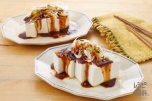 「スチーミー」タレネギ豆腐