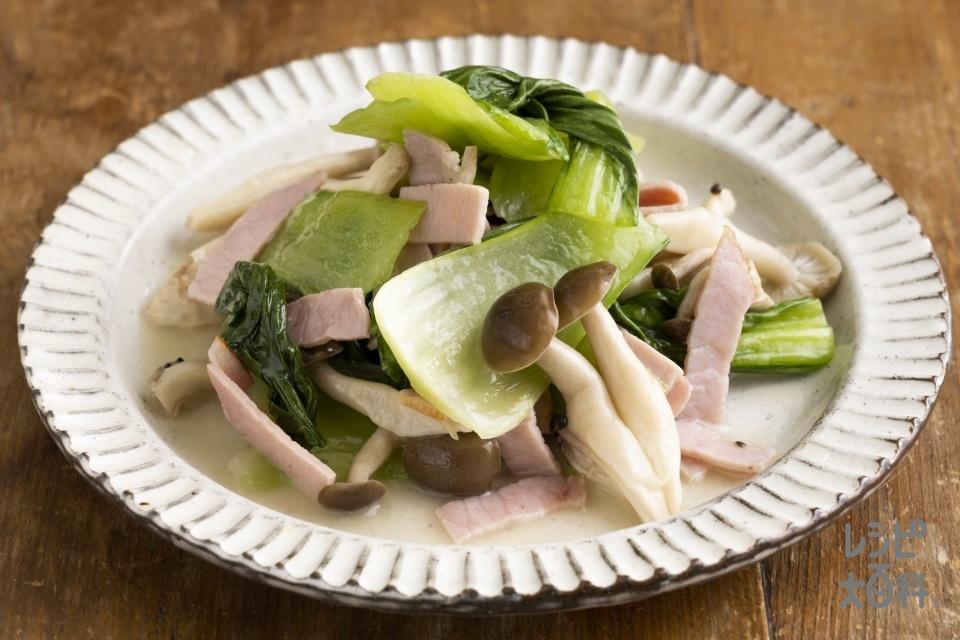 チンゲン菜とハムのオイル蒸し