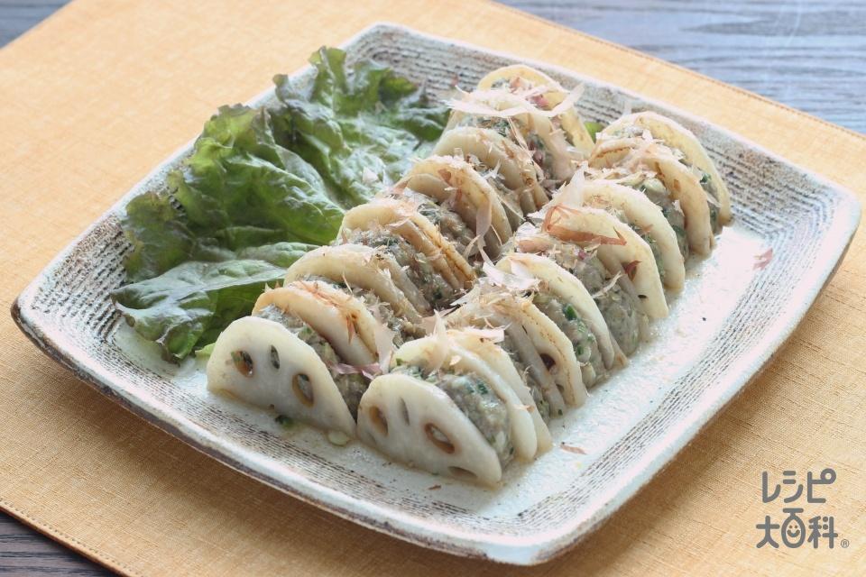 れんこん餃子風(れんこん+豚ひき肉を使ったレシピ)