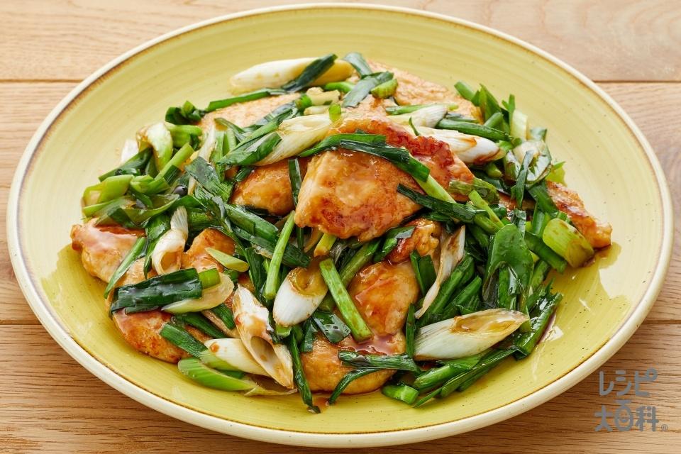 むねニラ炒め(鶏むね肉+長ねぎを使ったレシピ)