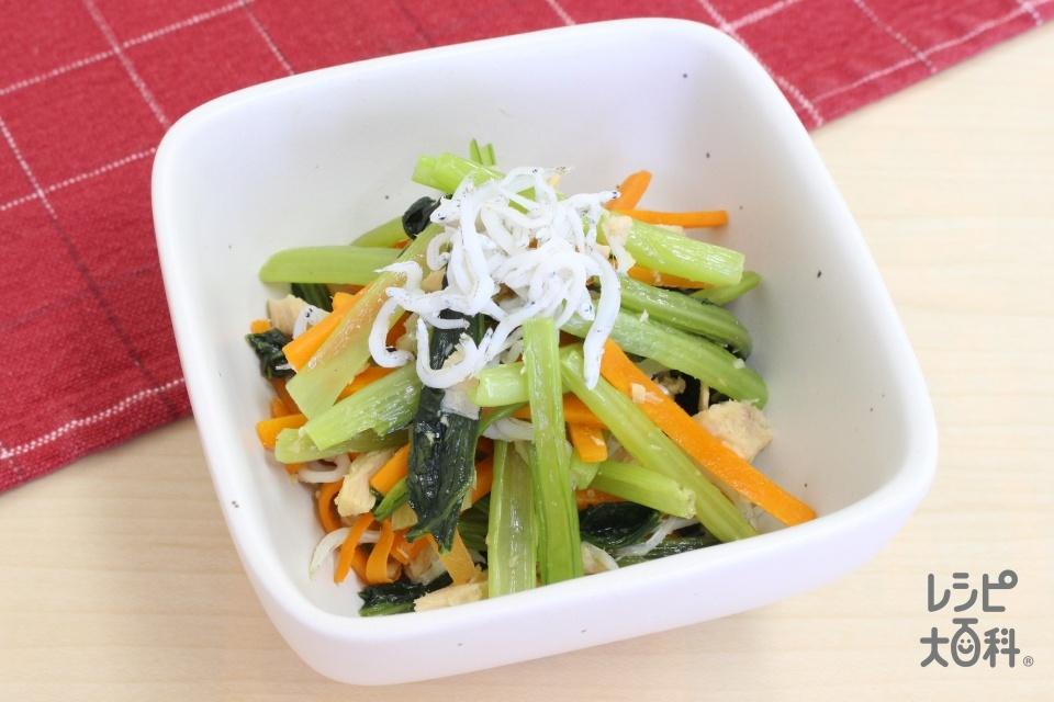 しらすと小松菜の丸鶏ナムル(小松菜+にんじんを使ったレシピ)