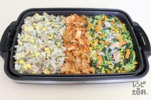 チンゲン菜と豚肉のスタミナチャーハン × 小松菜と鶏肉のだしマヨ しらす炒め