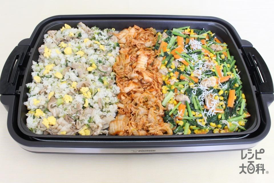 チンゲン菜と豚肉のスタミナチャーハン × 小松菜と鶏肉のだしマヨ しらす炒め(ご飯+豚バラ薄切り肉を使ったレシピ)