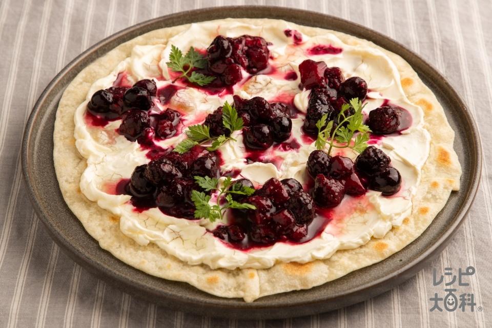 ミックスベリーとクリームチーズのスイーツピザ(薄力粉+クリームチーズを使ったレシピ)