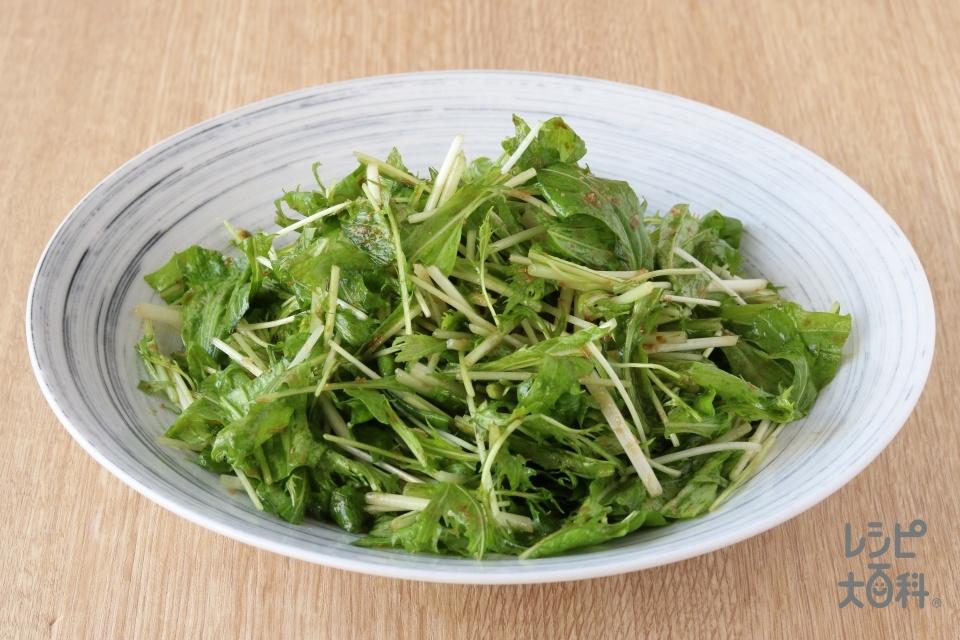 水菜のフリフリサラダ(水菜を使ったレシピ)