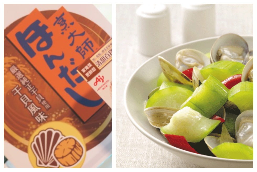 台湾のウチごはん話題の「ほんだし」干貝風味で作る家族の味