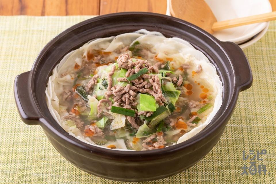包まない餃子鍋(餃子の皮+大根を使ったレシピ)