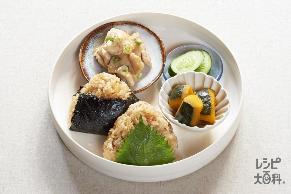 ずくなし和食のワンプレート(手間なし和食のワンプレート)(米+鶏もも肉(皮つき)を使ったレシピ)
