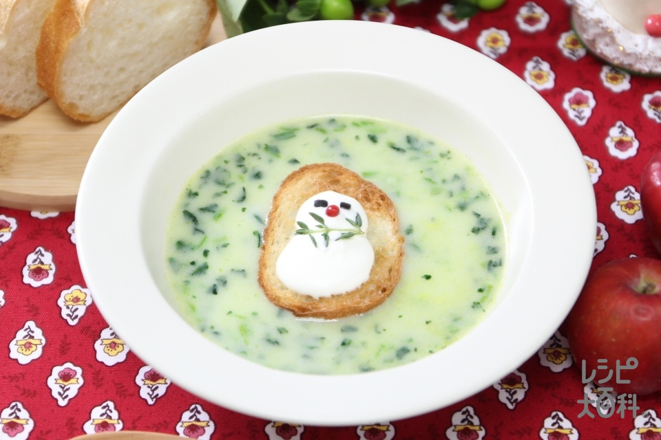 ほうれん草スープ クリスマスアレンジ(バゲット+生クリームを使ったレシピ)