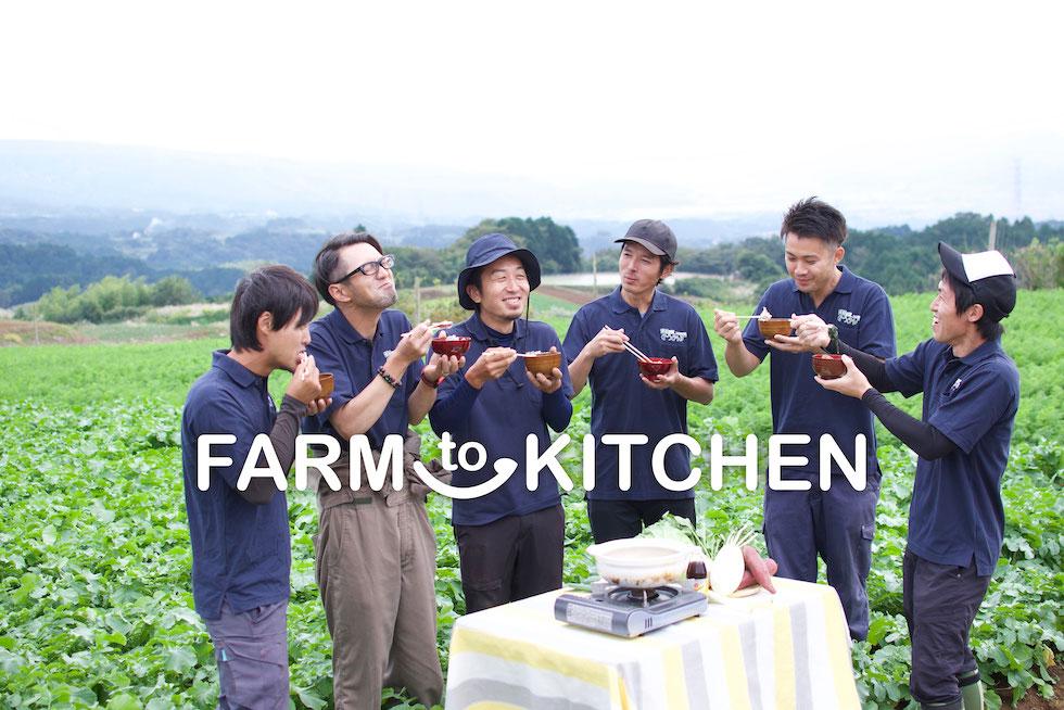 「FARM to KITCHEN」静岡・ミニ白菜を訪ねて