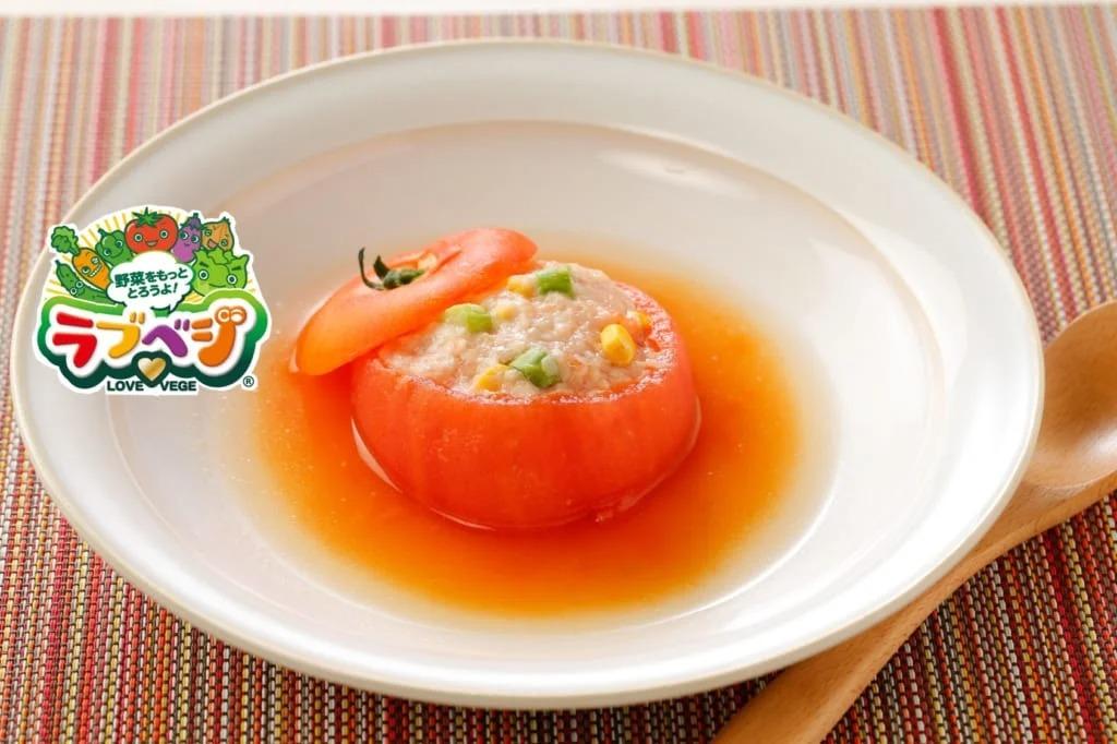 京都女子大学の学生考案!野菜丸ごとおしゃれレシピ・中華レシピ