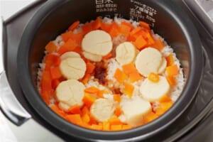 炊き込み帆立香味ご飯の作り方_2_1