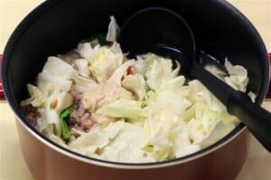 たっぷり野菜のネギごまスープの作り方_1_1