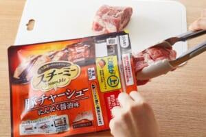 「スチーミー」チャーシュー丼の作り方_1_1