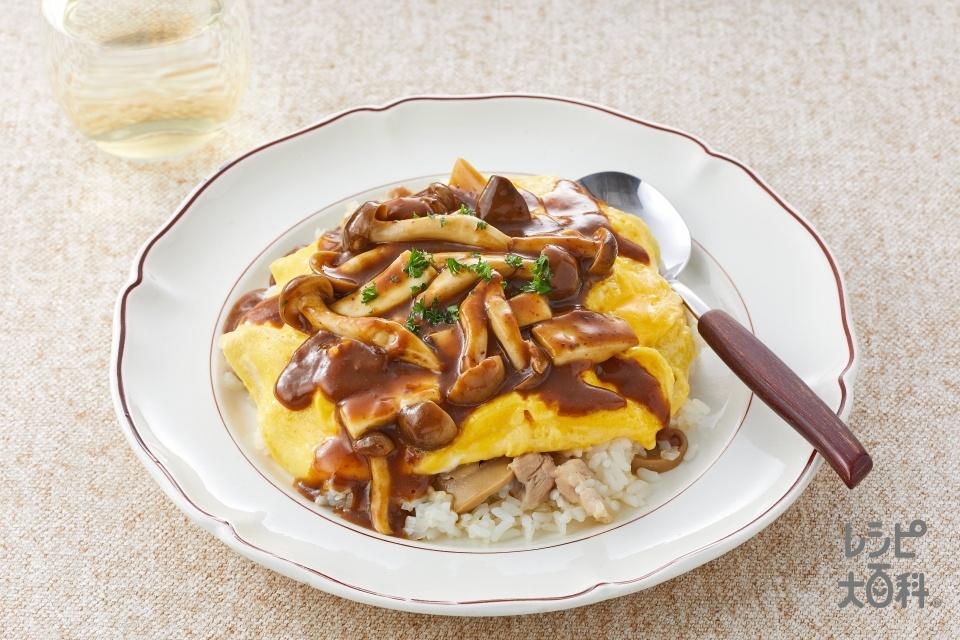 きのこブラウンソースのオムバタライス(ご飯+鶏もも肉を使ったレシピ)