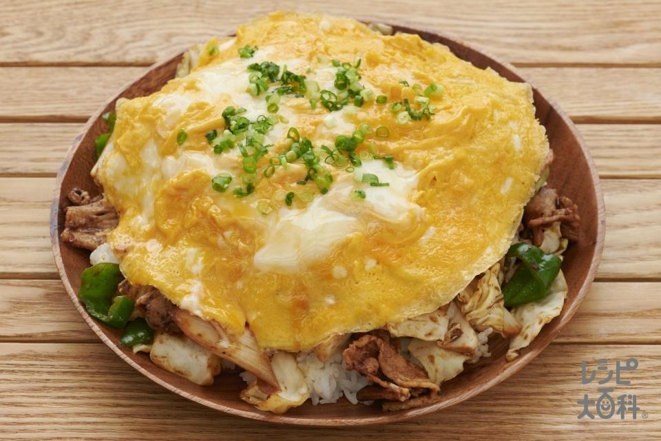 オム回鍋肉ライス(豚バラ薄切り肉+キャベツを使ったレシピ)