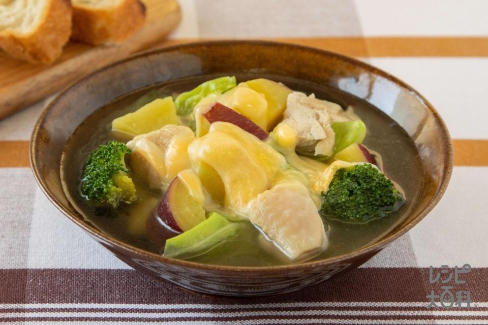 チーズとろ~り 鶏肉とさつまいものスープ野菜
