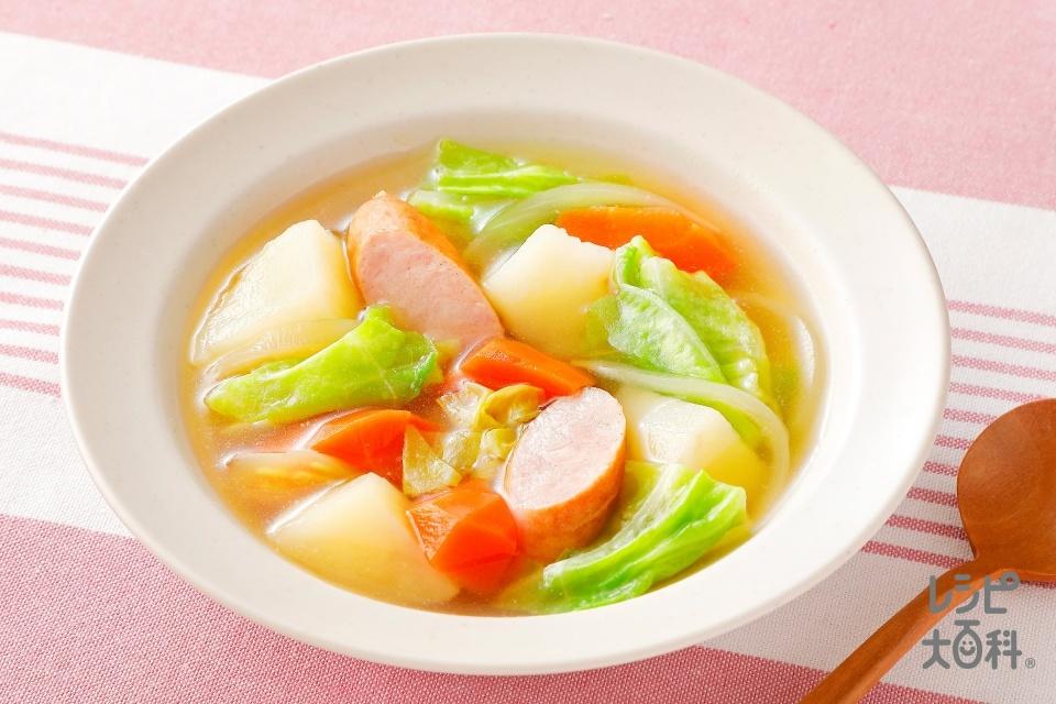 たっぷり野菜のコンソメスープ<塩分控えめ>(じゃがいも+ウインナーソーセージを使ったレシピ)