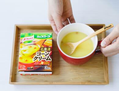 「クノール カップスープ」について私たちが知りたい10のこと