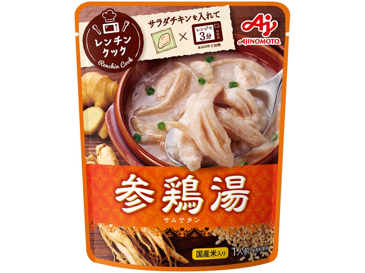「味の素KK」<レンチンクック>参鶏湯
