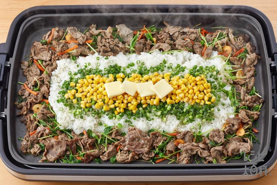 金のスタミナビーフペッパーライス(ご飯+牛薄切り肉を使ったレシピ)