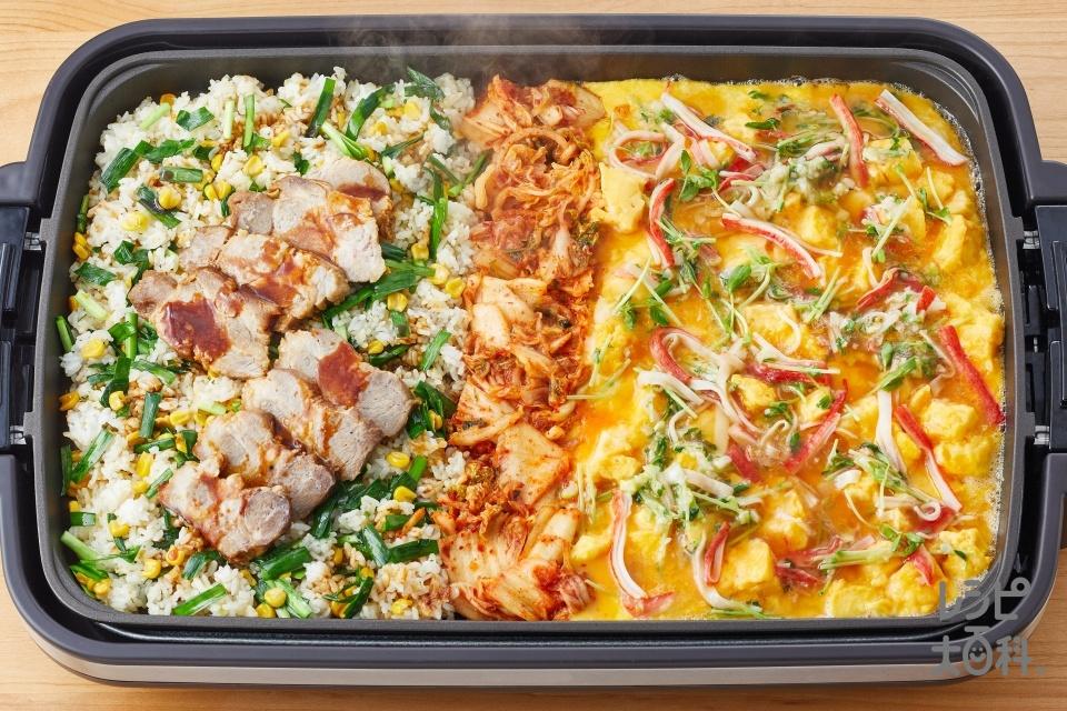 簡単!焼き豚スタミナチャーハン × ふわふわかに玉(豚肩ロースかたまり肉+溶き卵を使ったレシピ)