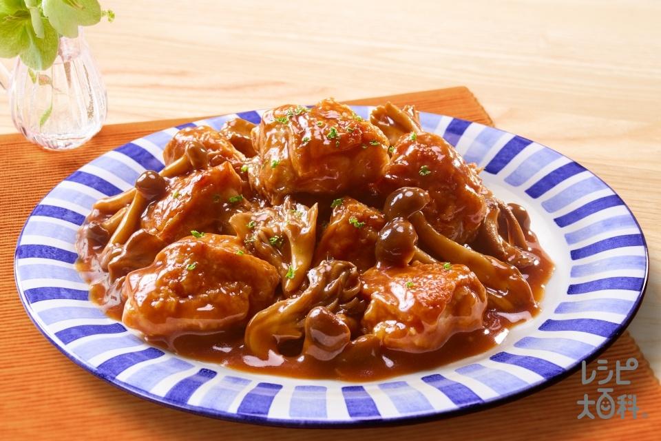 鶏のブラウンソース煮込み(鶏もも肉(皮つき)+しめじを使ったレシピ)