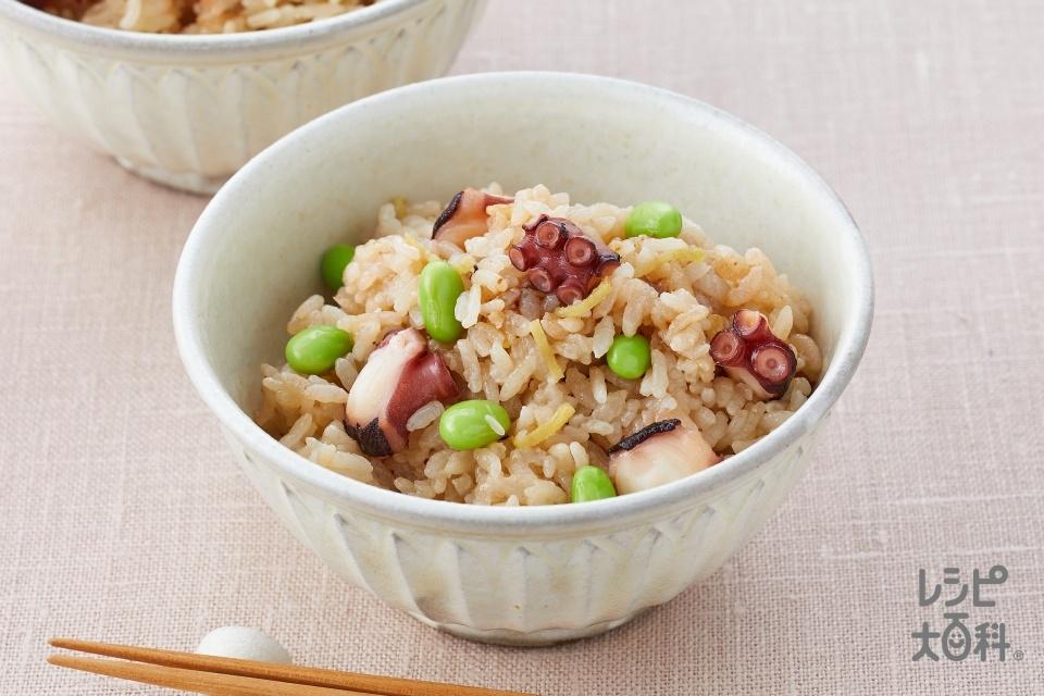 だし炊きたこ飯<塩分控えめ>(米+ゆでだこを使ったレシピ)