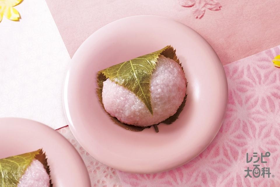 ヘルシー桜もち(関西風)(道明寺粉+こしあんを使ったレシピ)