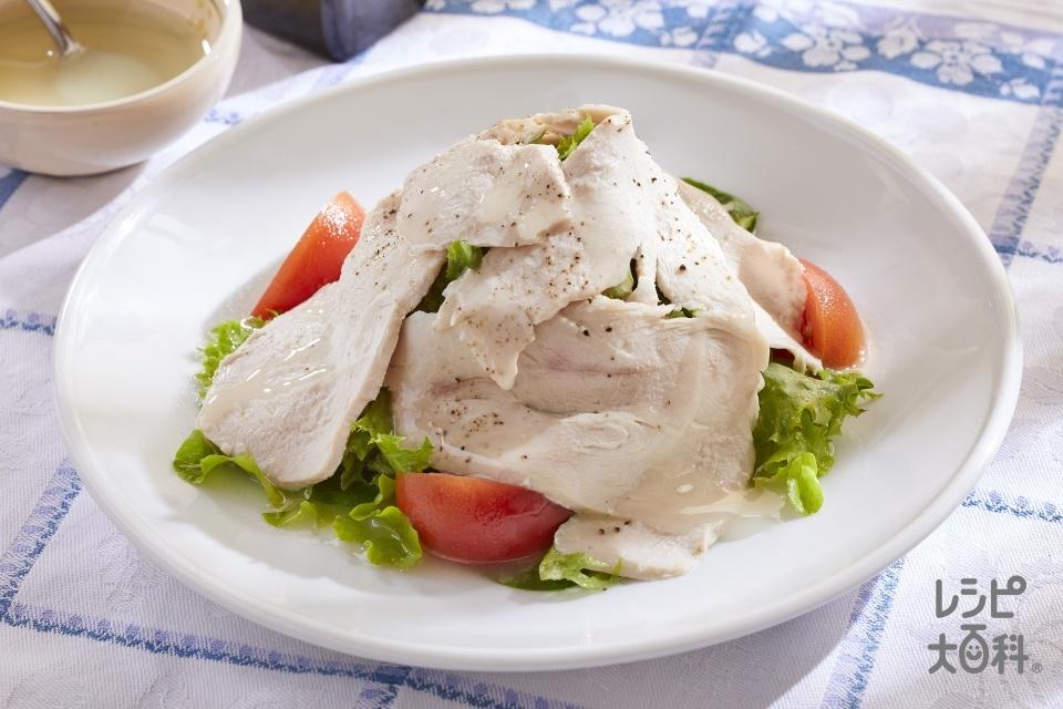 地中海風 若鶏のサラダ(鶏むね肉を使ったレシピ)