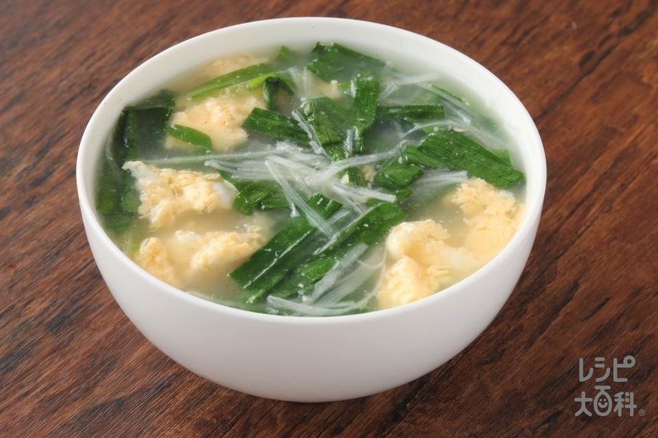 にらと卵の香味スープ