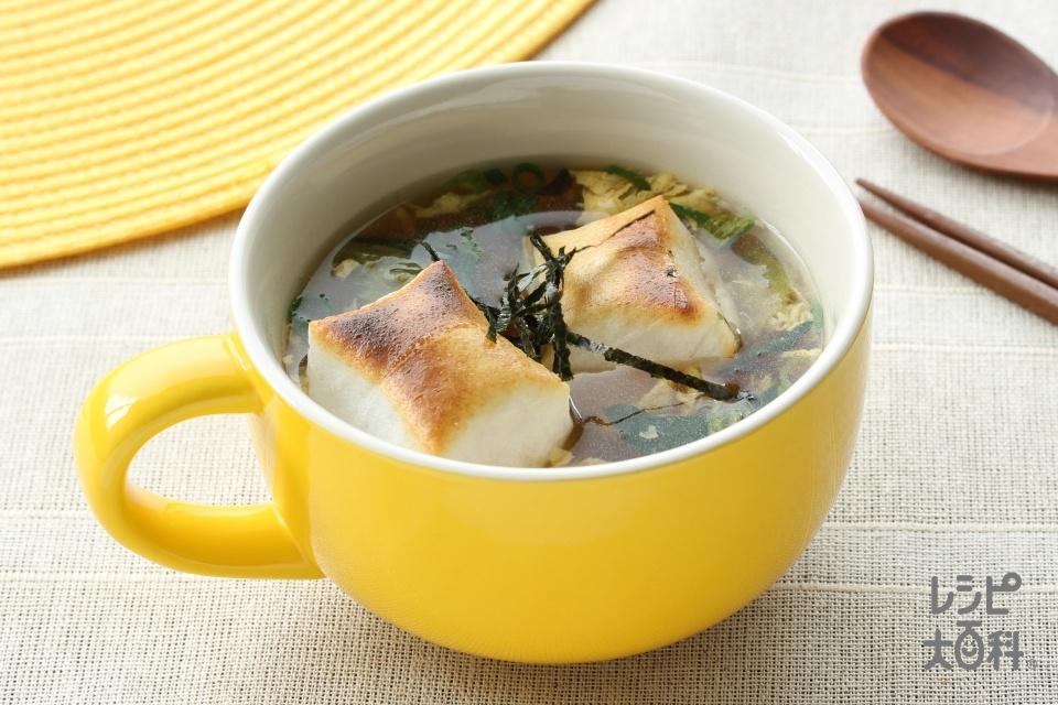 あっさり!中華スープもち