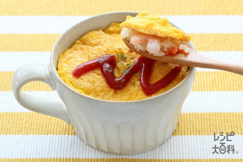 マグカップで簡単オムライス(卵を使ったレシピ)