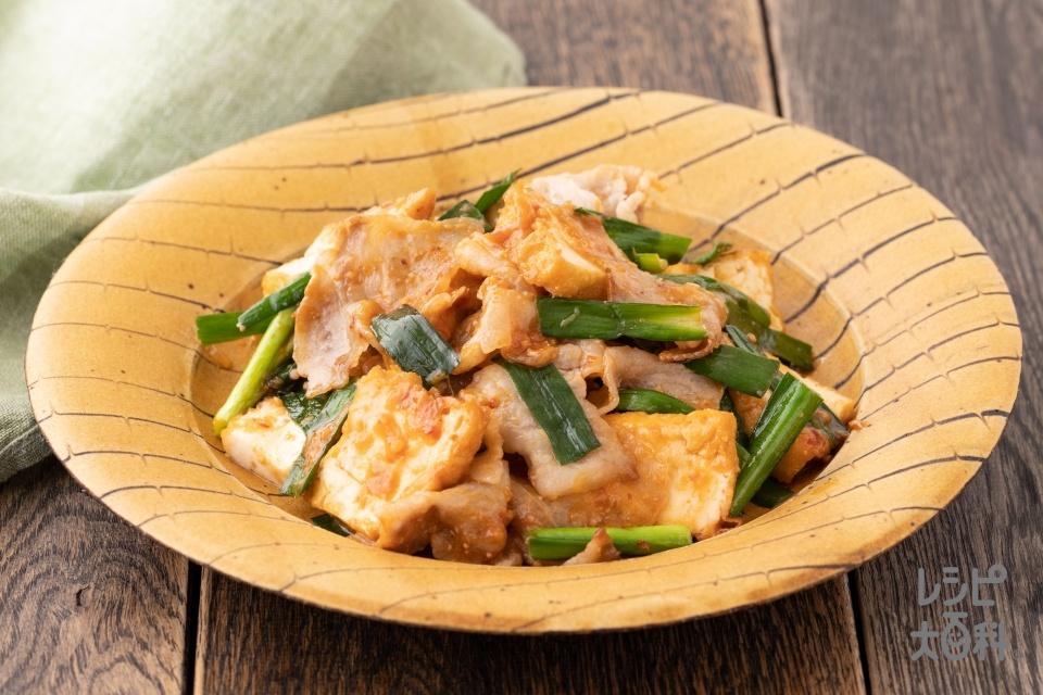 豚バラと厚揚げのピリ辛みそ炒め(豚バラ薄切り肉+厚揚げを使ったレシピ)