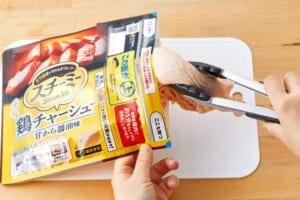 鶏チャーシューの作り方_0_1