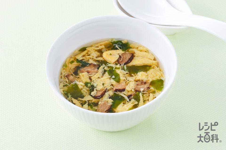 ふんわりたまごスープ(塩分30%カット)